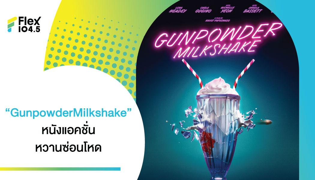 GunpowderMilkshake